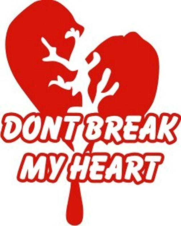 break up 2